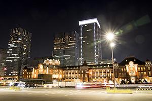 千代田区 東京